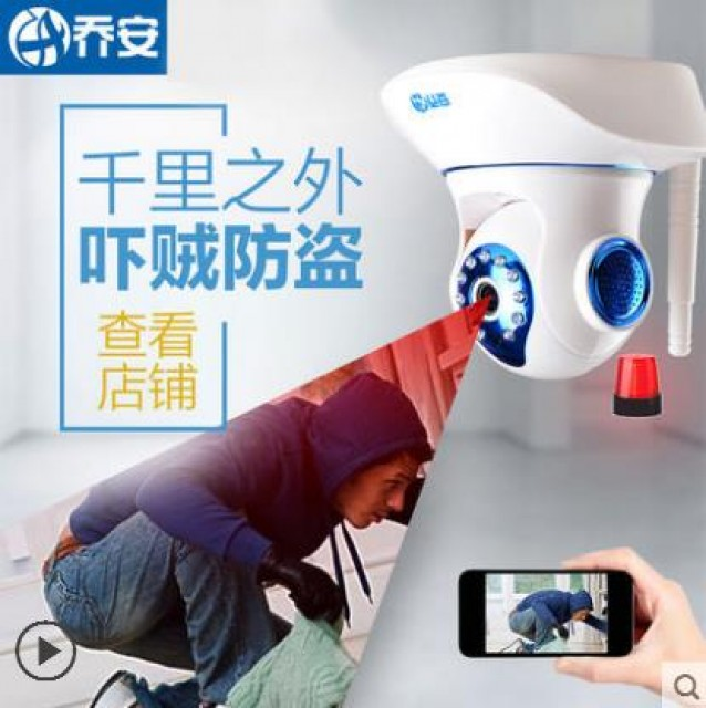 [해외] 핫신상 무선 가정용 CCTV 감시카메라 도난방지 범죄예방 몰래 카메라 64GB 1080P