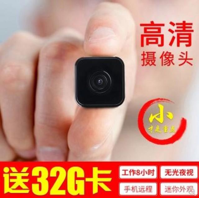 [해외] 핫신상 가정용 CCTV 미니감시카메라 도난방지 범죄예방 몰래 카메라 64GB 8mm
