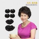 황후모 리치헤어뽕(소 2개) 정수..