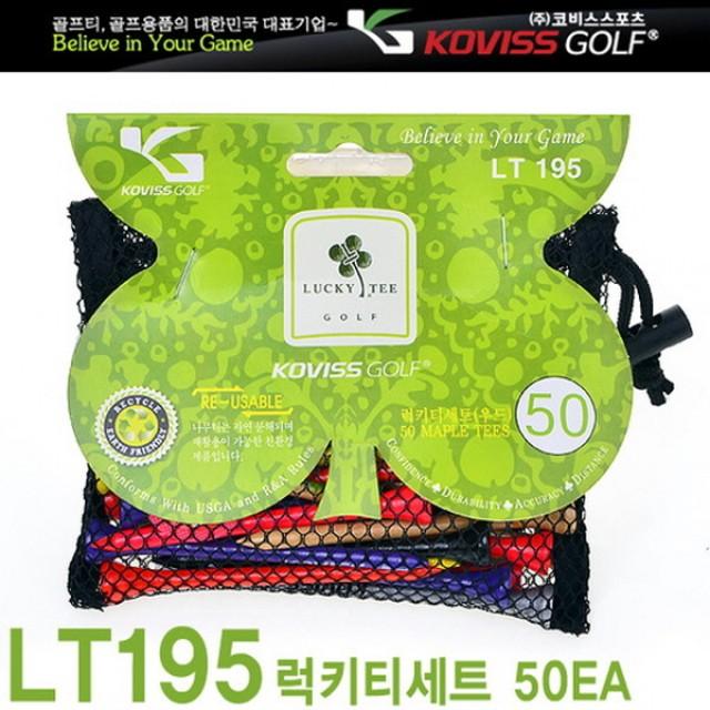 우드 럭키티(롱티숏티볼마커)-LT195골프티 골프볼마커 골프용품 필드용품