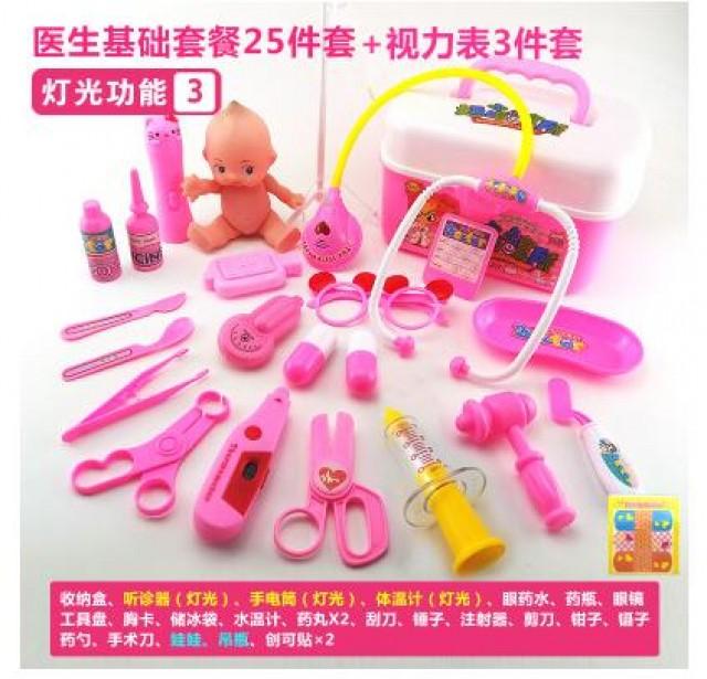 [해외] 최신상 인기 아동 어린이완구 소꿉장난 병원놀이 장난감세트(조합10-28피스)