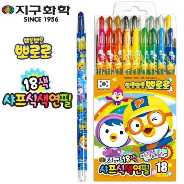 지구화학 뽀로로 색연필18색 (샤프식) 색연필18색 뽀로로색연필 색연필 미술용품