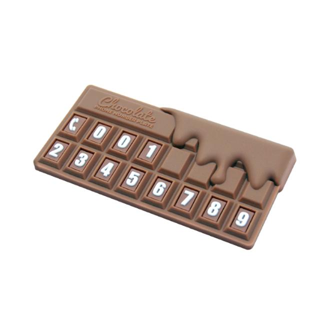 초콜릿 주차알림판 전화번호 연락처 표시 자동차용품 1P [제작 대량 도매 로고 인쇄 레이저 마킹 각인 나염 실크 uv 포장 공장 문의는 네이뽕]