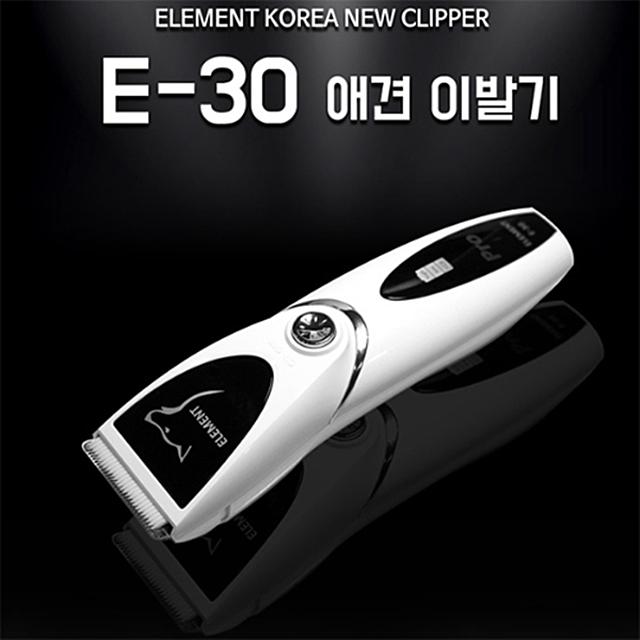 [현재분류명],엘리먼트 E-30 애견 이발기(소형견용_부분미용),